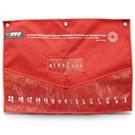 TTI Spanner Wallets